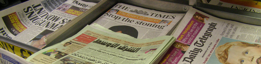 World Newspapers on a stand