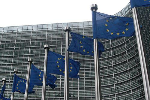 European Commisison HQ