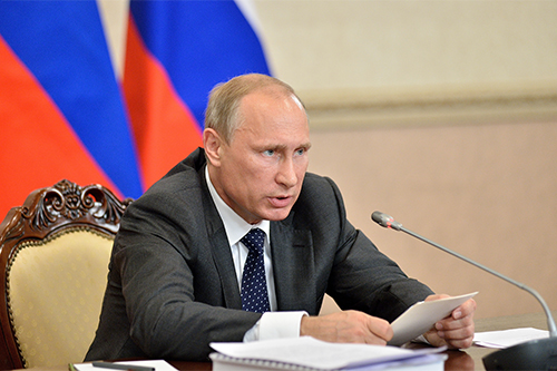 Professor Anastasia Nesvetailova has written an article for The Conversation about Vladimir Putin's links to the Panama Papers