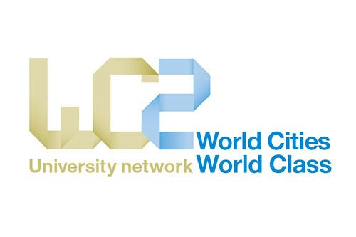 World Cities World Class logo
