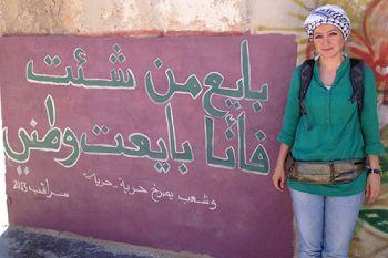 Zaina Erhaim