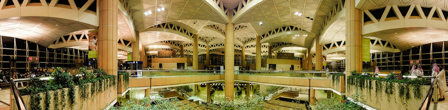 King Khalid airport