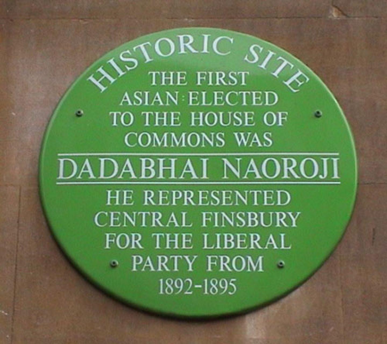 Plaque honouring Dadabhai Naoroji found on Finsbury Town Hall.