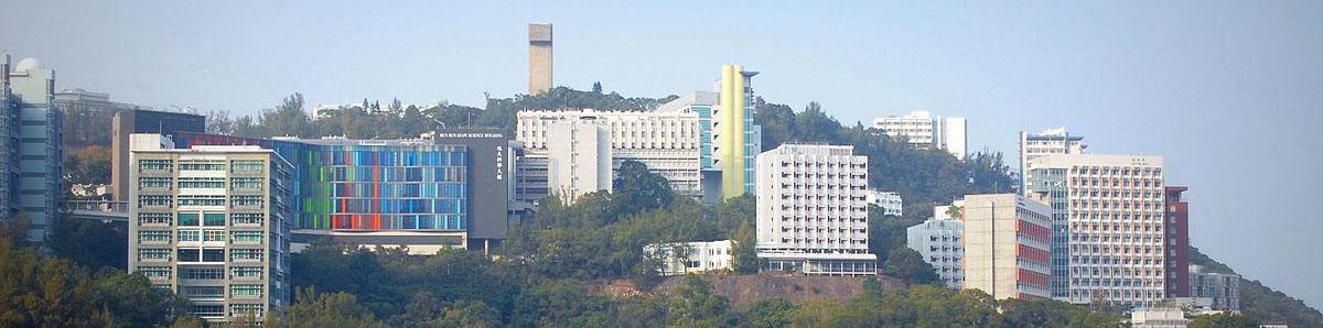Chinese University of Hong Kong hero