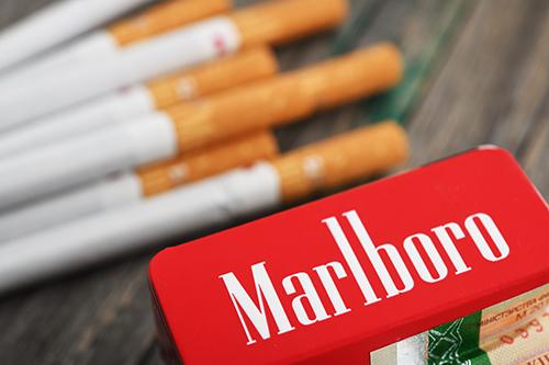 A pack of Marlboro cigarettes