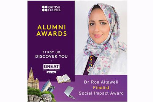 Dr Roa Altaweli