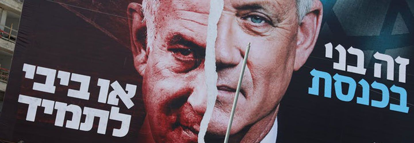 Poster advertising Israeli elections