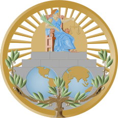 International Court of Justice Seal