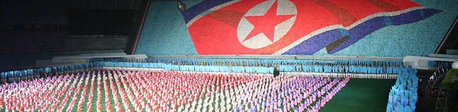 Korea rally