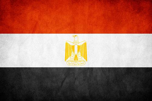 Egyptian flag thumbnail image